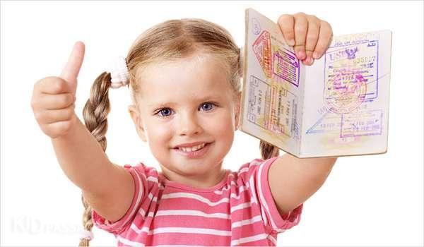 Как открыть визу несовершеннолетнему