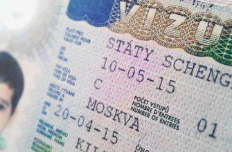Как открыть визу несовершеннолетнему: нужно ли присутствие ребенка