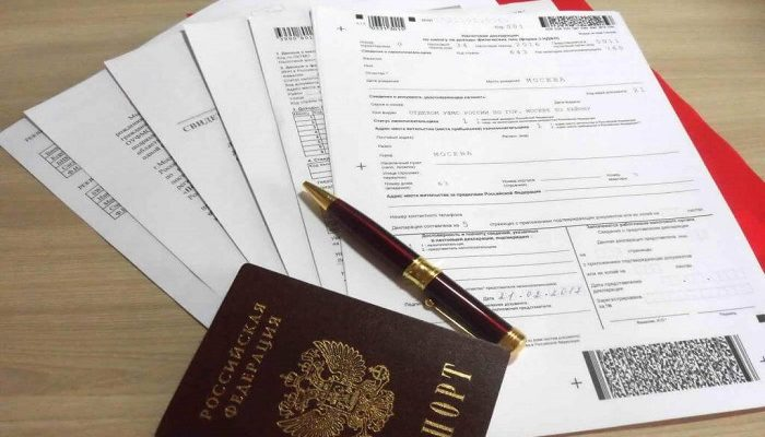 Как заполнить анкету на визу для несовершеннолетнего